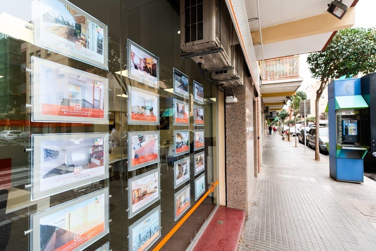 El Prat Centre